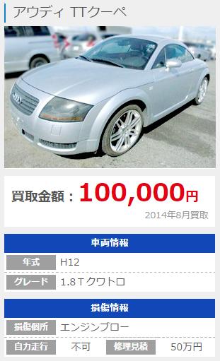 car.saloon.jp